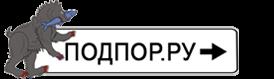 Сайт города Подпорожье